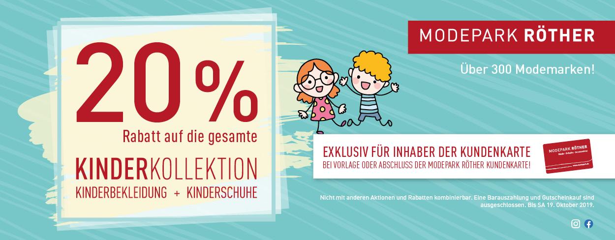 Modepark Röther: Kinderkollektion